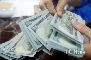 Долар здорожчав, а євро здешевшав. Нацбанк визначився з курсами валют після вихідних