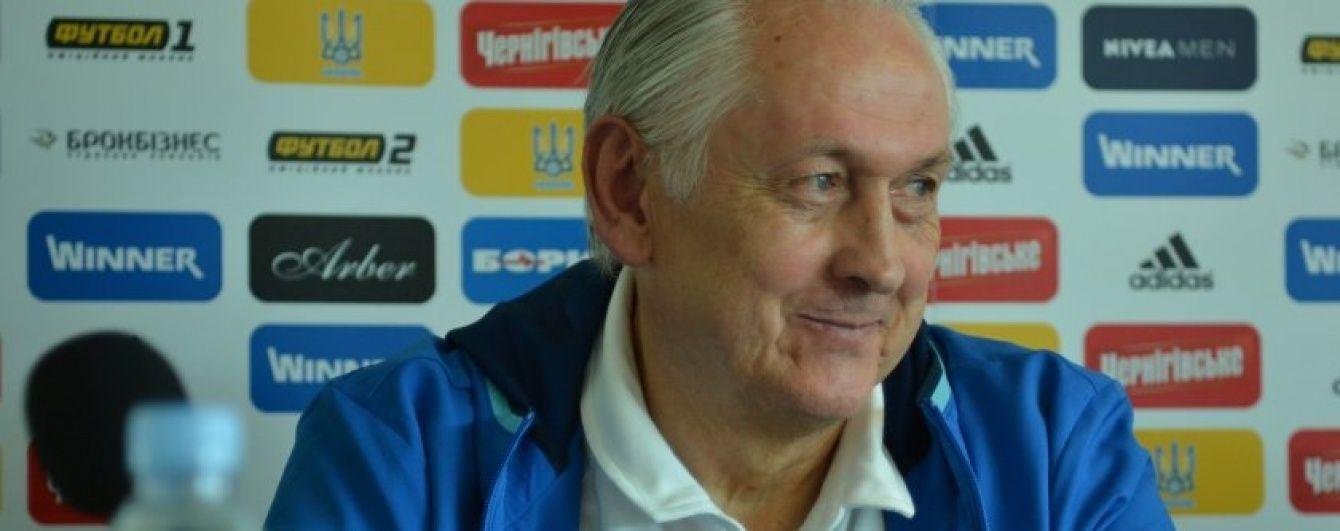 Фоменко анонсував надскладний поєдинок проти Німеччини на Євро-2016