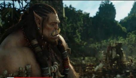 """Найочікуваніший фільм для геймерів """"Воркрафт. Початок"""" вже на великих екранах"""