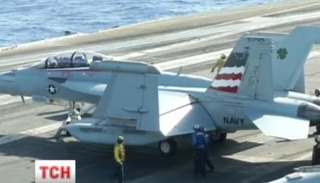 """Свою думку щодо появи військового корабля """"Гаррі Трумен"""" висловило The Wall Street Journal"""