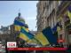 У Франції пропонують знімати санкції проти РФ за виконання мінських домовленостей