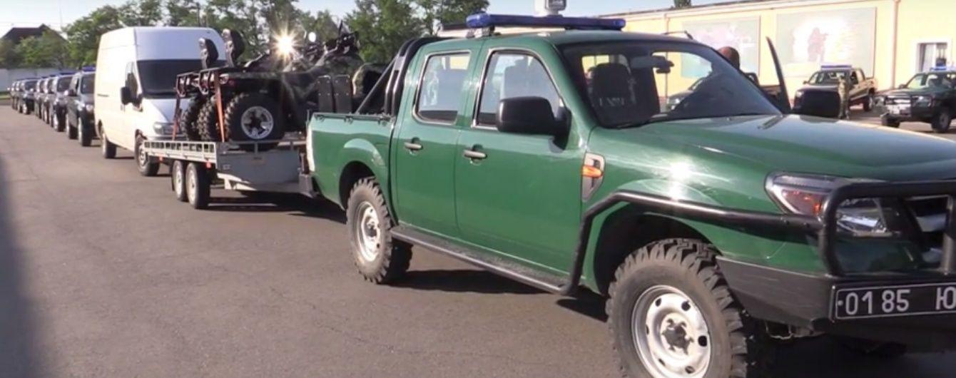 Украинские пограничники получили новую технику (Видео)