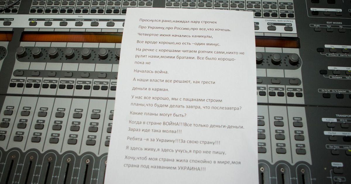 """Потап та Лідія Таран здійснили мрію Максимка @ прес-служба каналу """"1+1"""""""