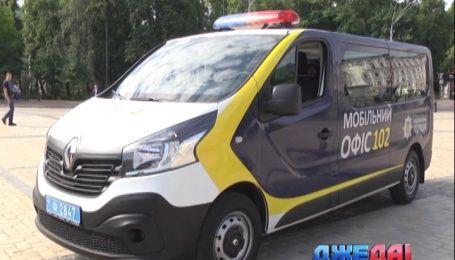 Первый мобильный офис полиции заработал в Киеве