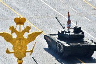 Нарушение договора с США: РФ тайно развернула новые крылатые ракеты - NYT