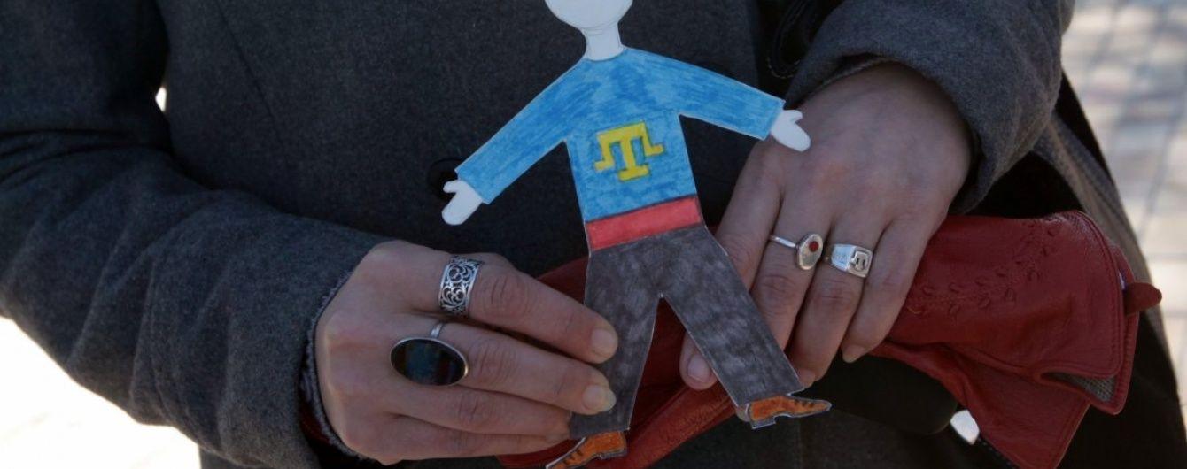 Українські дипломати збиратимуть інформацію про расову дискримінацію кримських татар