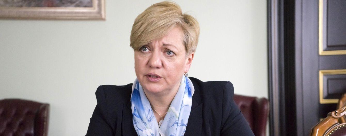 Нацбанк оприлюднив перелік найбільш ризикованих галузей української економіки