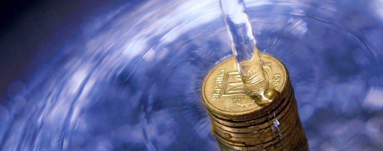 На українців очікує зростання цін на газ, воду й опалення. В уряді оприлюднили прогноз експертів