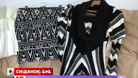Як українці позбуваються старих речей
