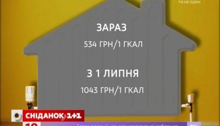 Повышение тарифов одобрила Нацкомиссия