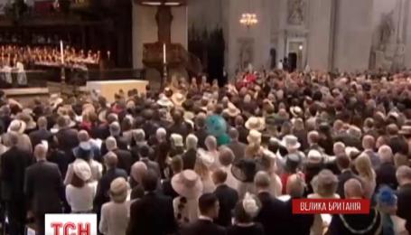 Великобритания начала официально отмечать 90 день рождения королевы