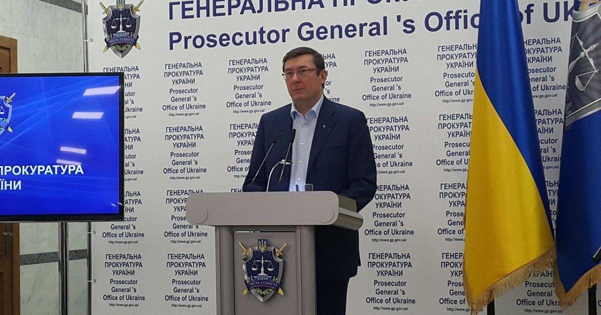 Луценко заявив про затримання екс-заступника міністра економіки часів Януковича