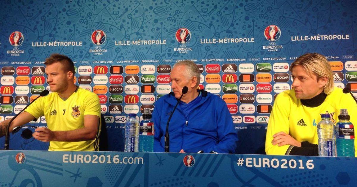 Гравці збірної України хочуть приносити задоволення вболівальникам на Євро-2016 - Фоменко