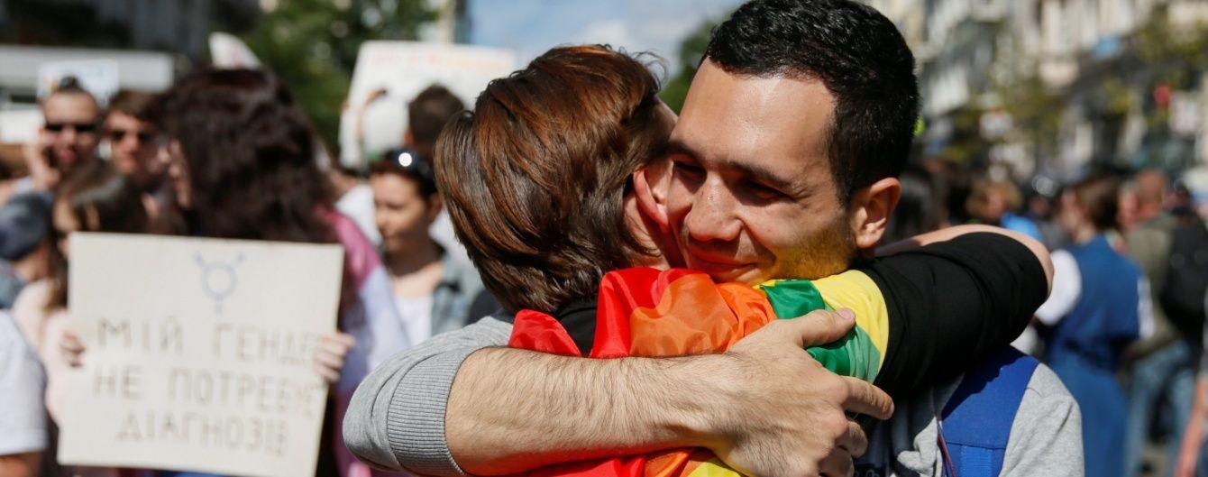 Минюст хочет легализовать гражданское партнерство для однополых пар