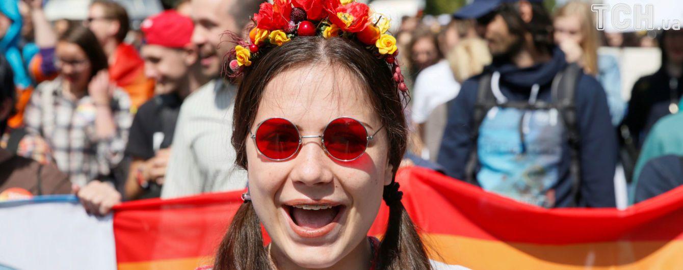 """""""Марш равенства"""" в Киеве: смотрите, как ЛГБТ-сообщество выступало за свои права"""