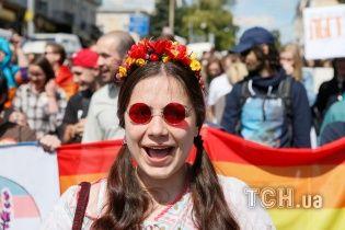 """""""Марш рівності"""" у Києві: дивіться, як ЛГБТ-спільнота виступала за свої права"""
