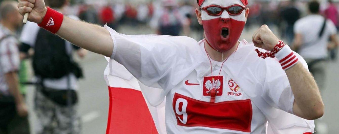 В Ніцці побилися вболівальники суперників збірної України на Євро-2016