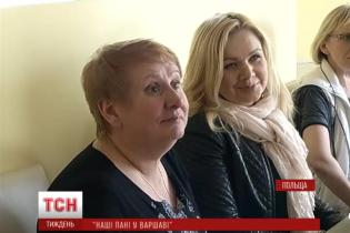 """""""Проше пані до Європи"""". Як українки завойовують серця Польщі та поляків"""
