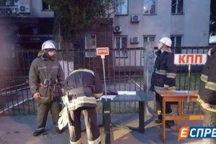 У згорілому київському суді були матеріали проти Єфремова та Ставицького