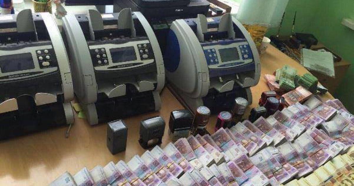 @ Государственная фискальная служба Украины