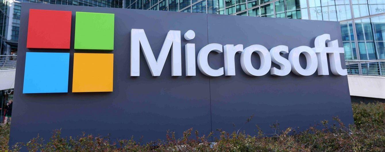 Microsoft допоможе Міноборони України підлаштуватися під стандарти НАТО