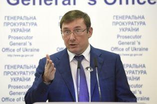 Луценко хочет ужесточить ответственность за смертельные ДТП