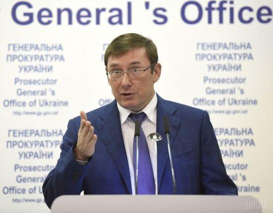 Луценко хоче посилити відповідальність за смертельні ДТП