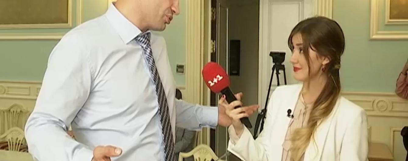 Кличко поцеловал журналистку вместо ответа об отношениях с женой