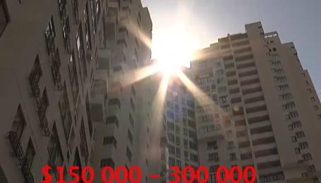 Как чиновники выманивают у государства жилье в столице