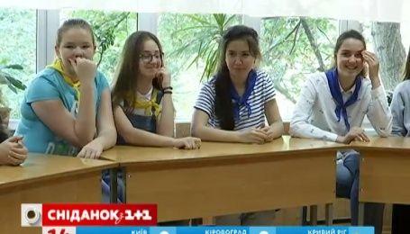 Бесплатные языковые лагеря для детей уже заработали в 120 украинских школах
