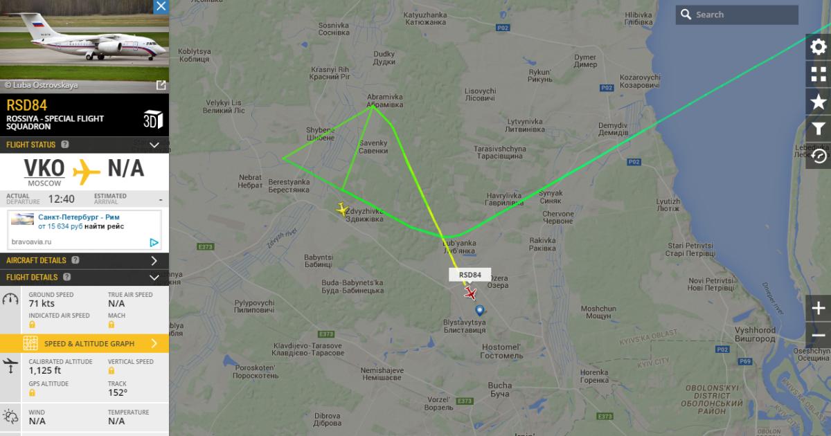 Літак, який забирав ГРУвців, приземлився під Києвом