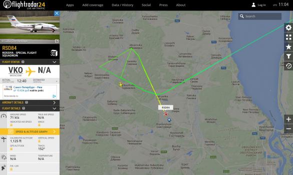 літак ГРУвців приземлився в Гостомелі