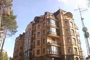 Журналисты раскрыли схему получения бесплатного VIP-жилья бывшими прокурорами