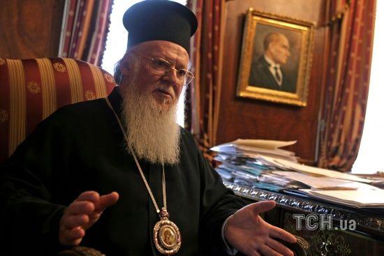 В УПЦ МП заявили, що Вселенського Патріарха треба покарати анафемою