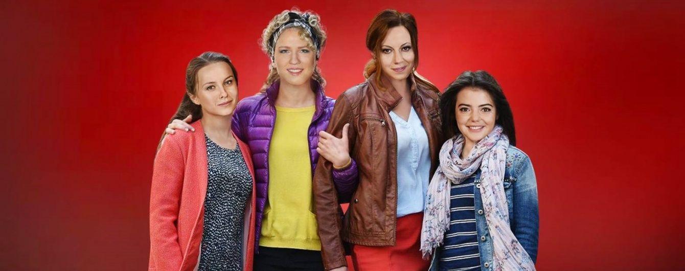 """Польський серіал """"Наші Пані у Варшаві"""" успішно стартував на """"1+1"""""""