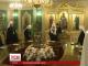Всеправославний Собор на Криті відбудеться навіть попри шантаж Москви