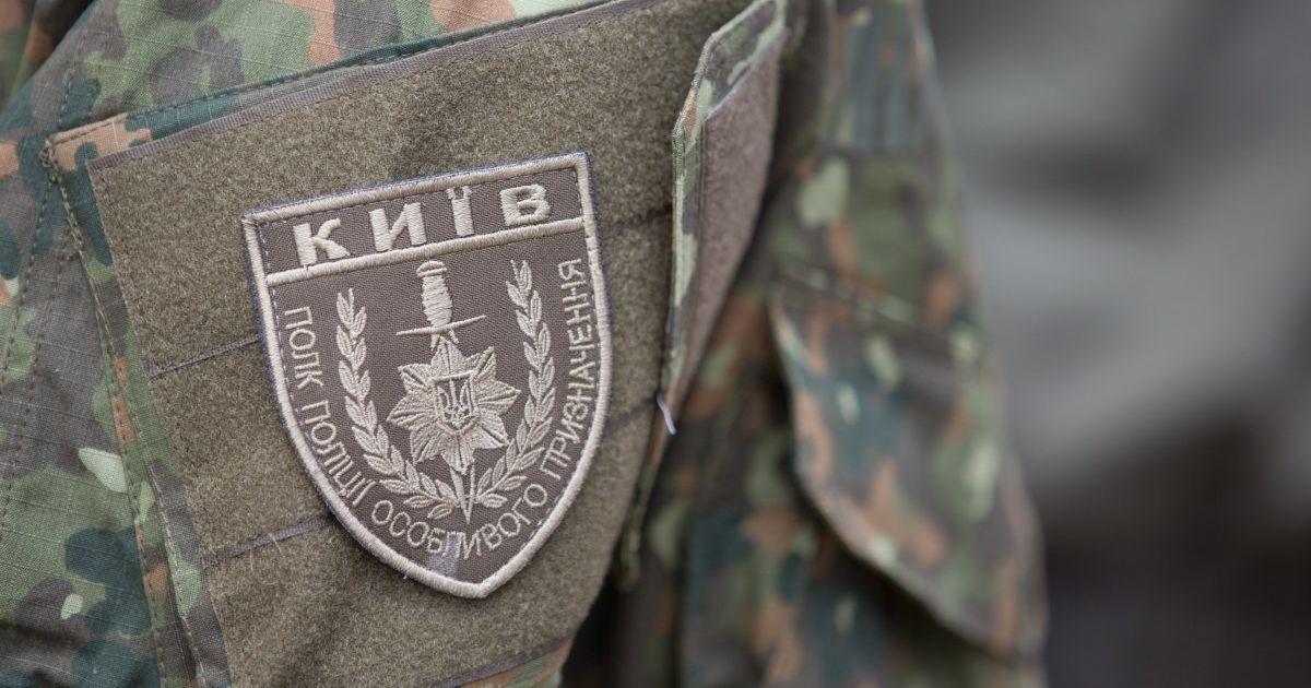 """Бойцы полка """"Киев"""" украли ноутбук у главы Соломенского суда – полиция"""