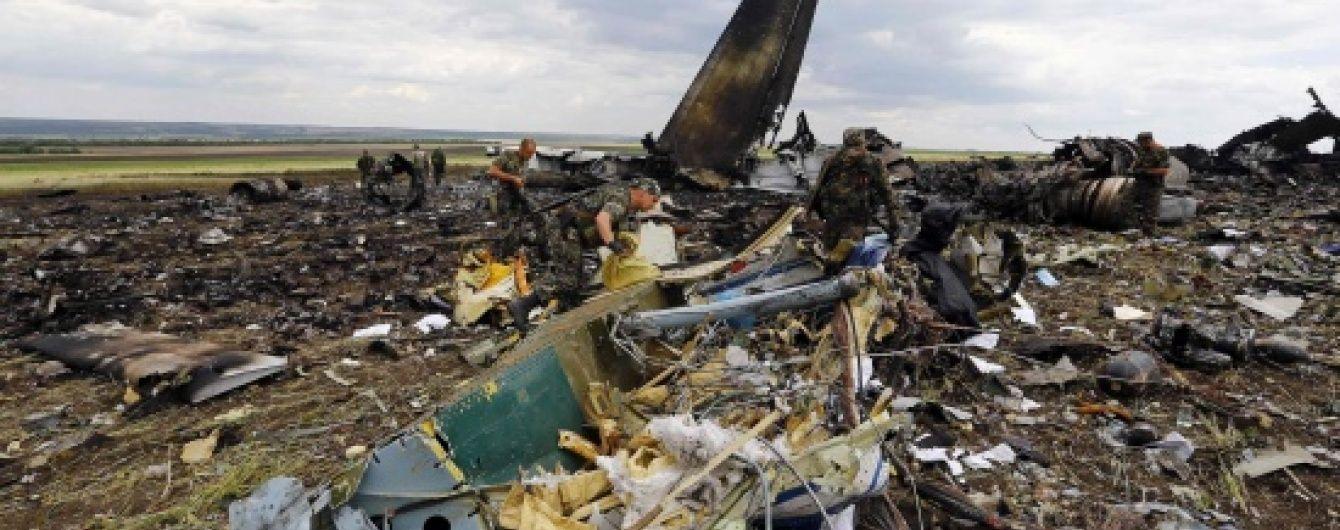 Суд признал ответственность РФ за катастрофу Ил-76 в Луганске
