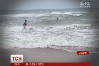 У Затоці під час шторму втопилися двоє підлітків та двоє дорослих, які кинулися їх рятувати