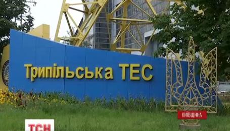 Вибух стався на Трипільській ТЕС на Київщині