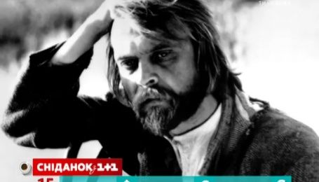 Сегодня легенде украинского кинематографа Ивану Миколайчуку исполнилось бы 75 лет