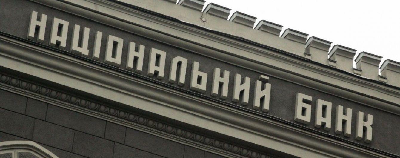 Нацбанк будет поддерживать режим плавающего курса валют
