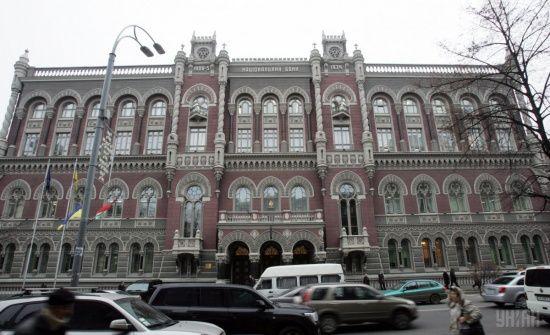 У Нацбанку відповіли, чи зашкодять санкції РФ економіці України