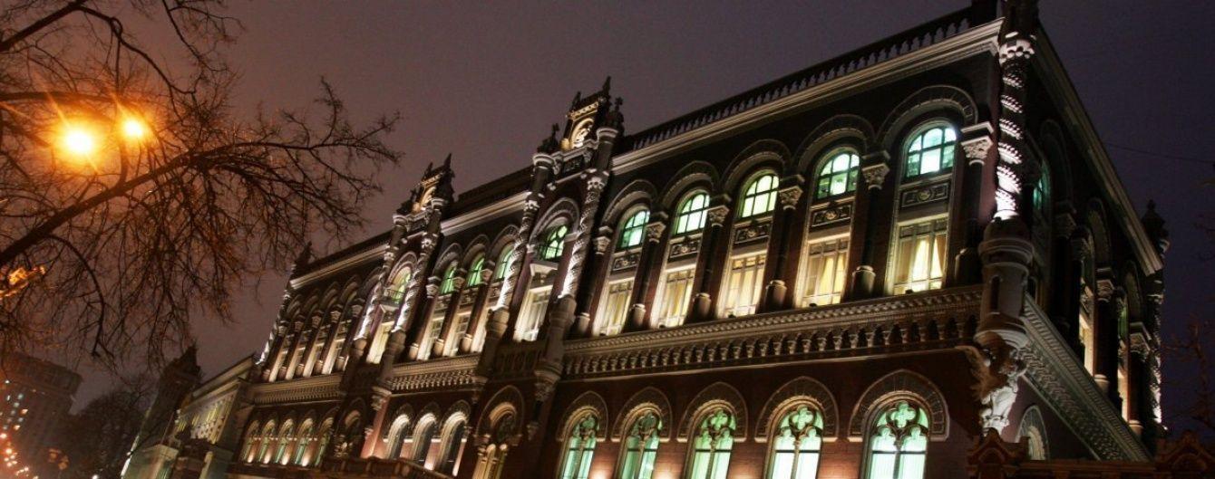 Руководству НБУ неожиданно повысили зарплаты на несколько сотен тысяч гривен