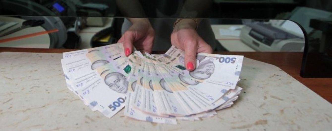 У Києві дюжина молодиків пограбувала обмінник і втекла із 50 тисячами гривень