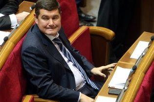 Онищенко відреагував на інформацію про бажання стати громадянином ФРН
