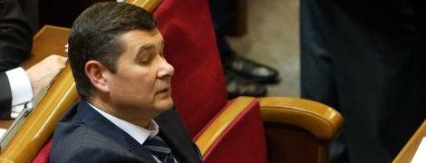 Детективи НАБУ не пропонували Онищенку угоду зі слідством - Ситник