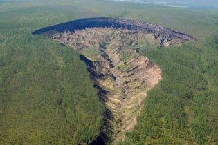 Ворота в ад. В России нашли гигантскую пропасть в более 100 метров глубиной