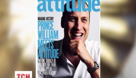 Британский принц Уильям появился на обложке журнала для секс-меньшинств