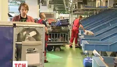 """В международном аэропорту """"Борисполь"""" вводят следователя, который будет заниматься кражами багажа"""